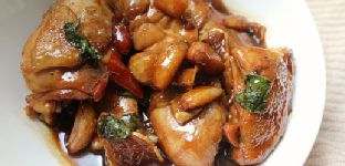 Taiwanese Three Cup Chicken (San Bei Gi)