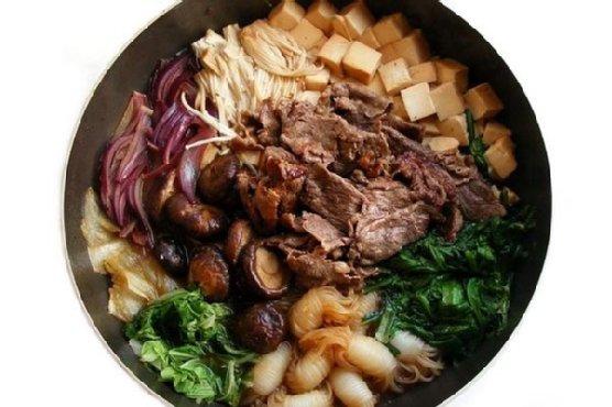 Japanese Vegetable Stew