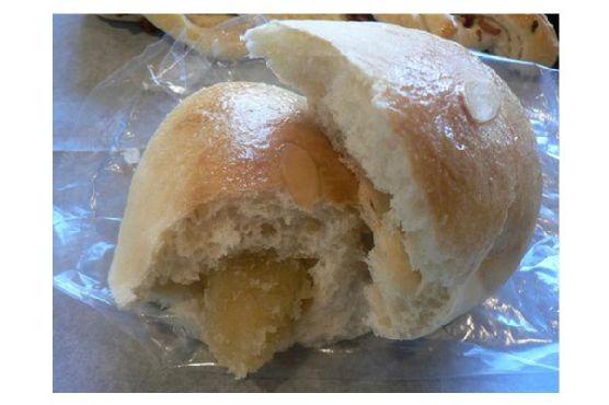 Almond Buns