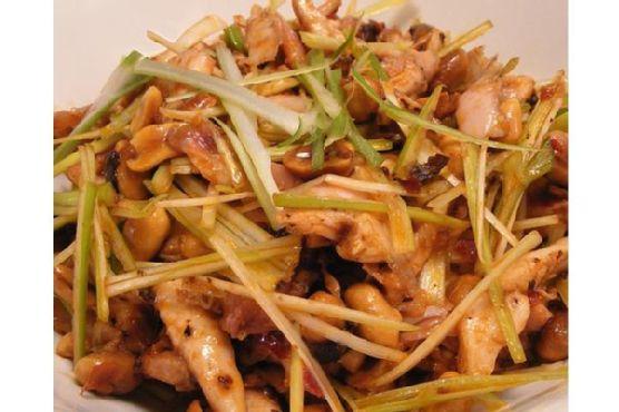Hot Peanut Chicken Salad